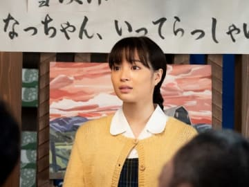NHKの連続テレビ小説「なつぞら」第8週の一場面(C)NHK