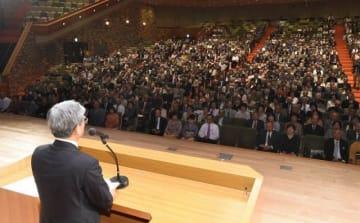 500組が参加した第21回「金婚夫婦お祝いの集い」倉敷会場=倉敷市民会館
