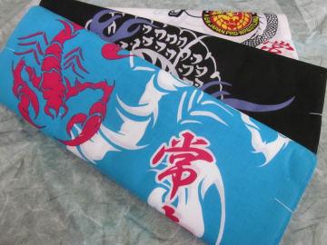 相撲界のお中元「粗布」 四股名入りの反物を贈る粋な習慣