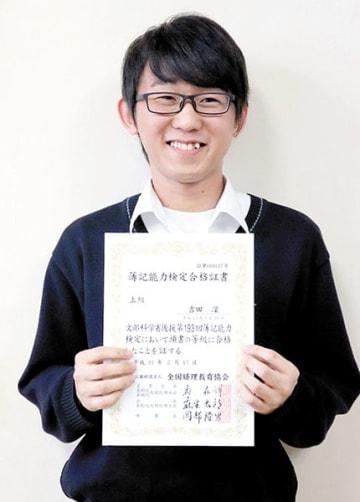全経簿記上級の合格証書を手にする吉田凛さん=上尾市浅間台の県立上尾高校