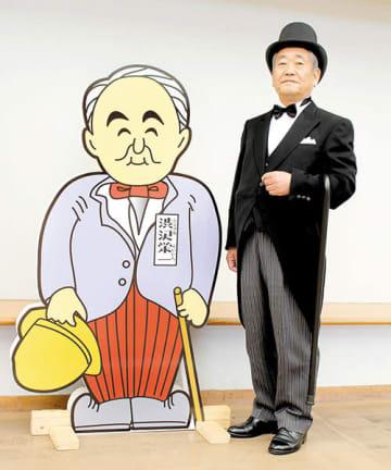渋沢栄一翁のそっくりさんに選ばれた向井正義さん(深谷市提供)