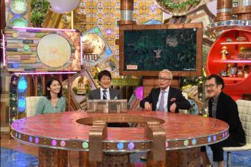 19日放送の「ポツンと一軒家」 =ABC提供