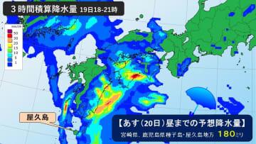 鹿児島県屋久島町 400ミリ超の大雨 土砂災害に厳重警戒