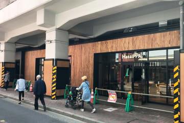6月6日のオープンに向け、内装工事などが進む高架下の飲食店=川崎市中原区新丸子町