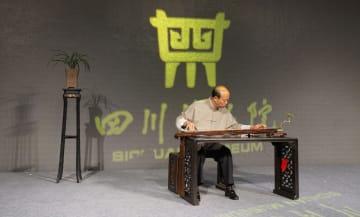 四川博物院、諸葛亮が「空城の計」で奏でた曲を再現