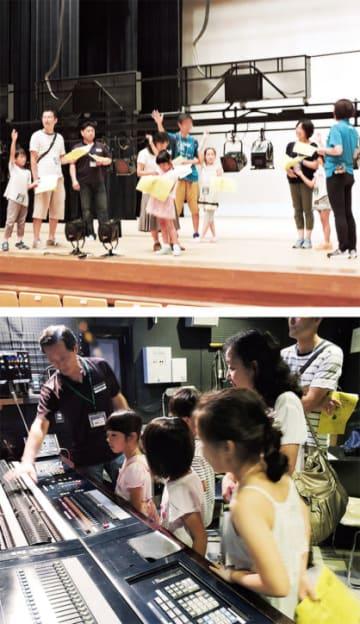 【参加者募集中】海老名市文化会館大ホールのバックステージツアー2019
