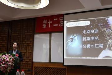 第12回「清華野村杯」プレゼン大会、北京で開催