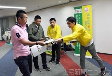 臓器移植に関する周知活動を行う日本移植支援協会メンバー