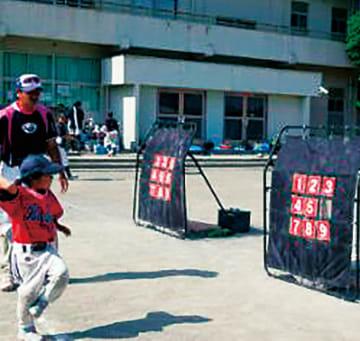 小学生向け「ソフトボール体験会」西湘少年ソフトボール連盟(小田原周辺16チーム)