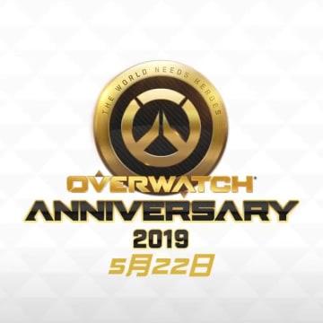 『オーバーウォッチ』3周年記念イベント「アニバーサリー 2019」開催決定―無料プレイ期間も