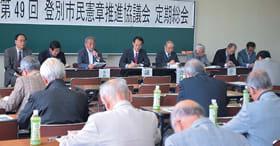 市民憲章普及のため、本年度の事業を承認した定期総会