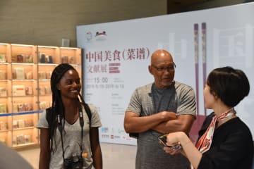 献立に見る中国の食文化 四川省成都で美食文献展