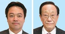 金沢俊議長(左)、藤田広美副議長(右)