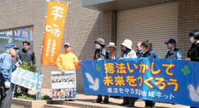 参加者が平和への思いを語った街頭でのリレートーク