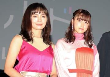 連続ドラマ「パーフェクトワールド」のイベントに登場した中村ゆりさん(左)と山本美月さん