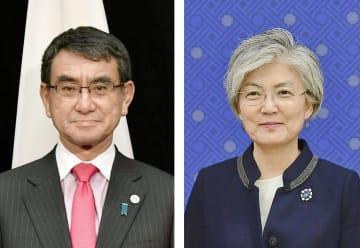 河野太郎外相、韓国の康京和外相