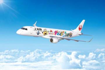 特別塗装機「ミニオンジェット2」(画像: 日本航空の発表資料より)