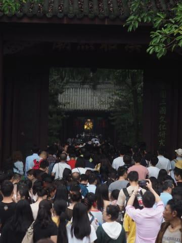 武侯祠博物館で「諸葛亮」のシリーズ展始まる 四川省成都