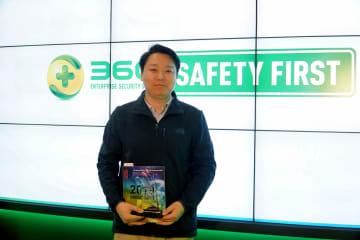 360安全科技、ハイシリコンなど国産半導体メーカー全力支援を表明