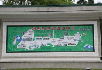 市民のレジャースポット、凱旋青年公園を訪ねて 朝鮮平壌