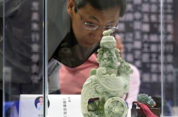 中国「遼寧四宝」文化芸術品博覧会が開幕