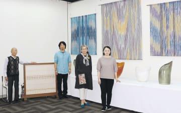 工芸作家4人の作品を集めたグループ展