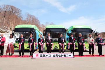 BYD、日本の尾瀬国立公園内を運行する電気バス納車