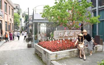 リノベで復興する広州市の旧市街「永慶坊」