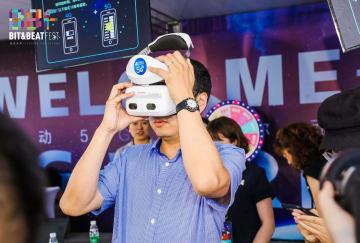 四川省で初の5G音楽祭開催 裸眼3Dライブ配信を実現