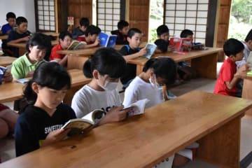 振徳堂の落ち着いた雰囲気の中、読書に集中する児童たち