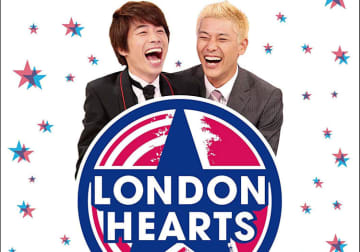 2013年9月によしもとアール・アンド・シーより発売された『ロンハー』DVD版である『ロンドンハーツ vol.7』