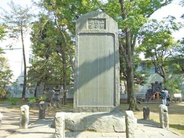 ▲寛永寺にある上野戦争碑記(東京都台東区)