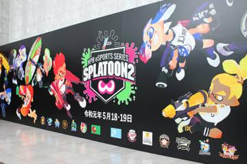 NPBeスポーツシリーズ スプラトゥーン2が5月18日と19日に開催された