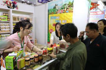 平壌で国際商品展覧会 450社以上が出展