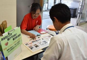 行員に骨髄移植について説明したドナー登録会=21日午後、宮崎市・宮崎太陽銀行本店