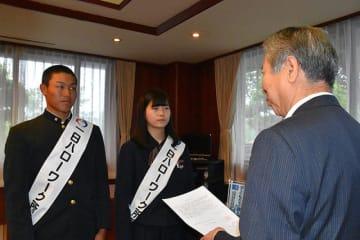 斉藤雅博副会頭に要請書を手渡した山本康太さん(左)と多田ひよりさん(中央)