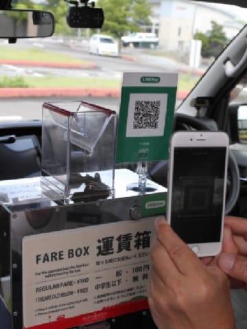「LINE Pay」を使って運賃支払いが可能になり、バス車内に掲示されたQRコード=21日午前、美濃加茂市太田町、JR美濃太田駅北口のあい愛バス待機場