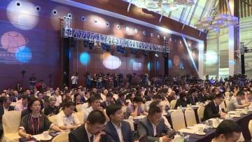 第1回粤港澳大湾区メディアサミット開催 広東省広州