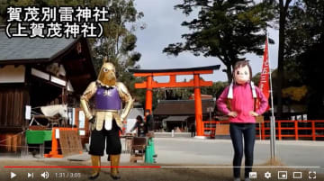 動画の一場面。上賀茂神社で体操を披露している