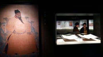 「永楽大典」文献展開催 中国国家図書館