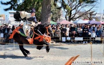 初開催『八王子馬上弓くらべ』スポーツとしての流鏑馬、乗馬体験や和種馬ふれあいなど