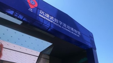 VR技術で文化財が博物館を飛び出した 新疆奇台県