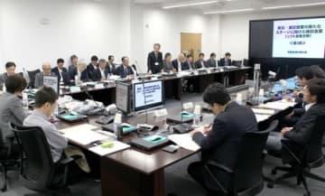 防災減災に向けたソフト対策の提言をまとめた検討会議=21日、県庁