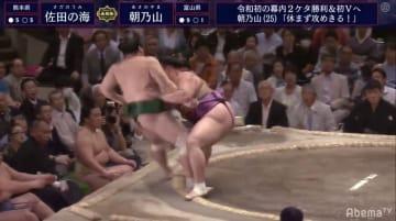 朝乃山が電車道の快勝で10勝目 平幕優勝へ上位力士をぴったりマーク