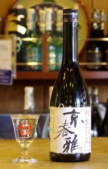 エフエム京都が共同開発した純米吟醸酒