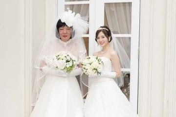 連続ドラマ「俺のスカート、どこ行った?」の撮影でウエディングドレスを着た古田新太さん(左)と「乃木坂46」の白石麻衣さん=日本テレビ提供