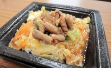 東北のローソン各店で発売した豚ホルモン炒め丼