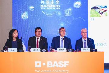 化学メーカー大手独BASF 広東省の生産拠点2022年に稼働へ