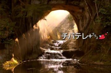 笠井市長「時代に合った街づくりを」