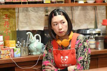 連続ドラマ「わたし、定時で帰ります。」に出演する女優の江口のりこさん(C)TBS